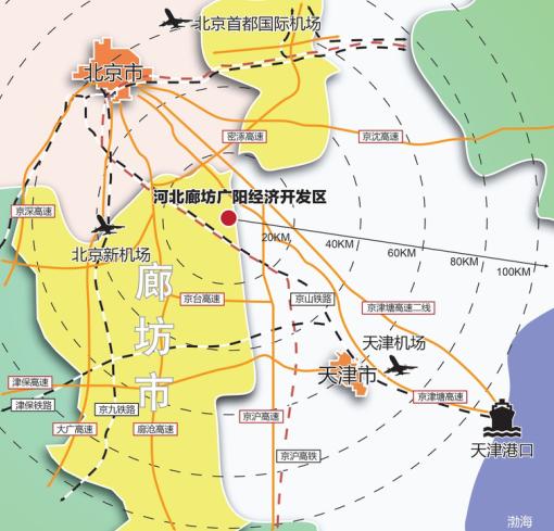 河北廊坊广阳经济开发区地处京津之间,距北京和天津中心区分别为40公